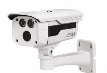 1.4 MP 720P Water-proof HDCVI IR-Bullet Kamera - 3.6mm