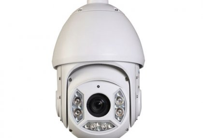 2Mp Full HD HDCVI IR PTZ Dome Camera