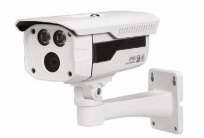 1.4 MP 720P Water-proof HDCVI IR-Bullet Kamera