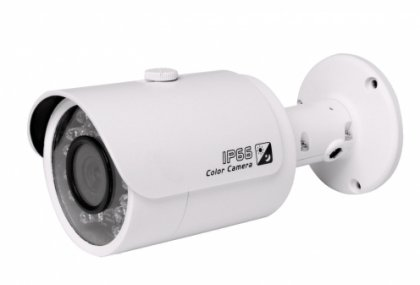 1MP 720P Water-proof HDCVI IR-Bullet Kamera