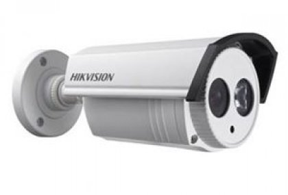 Haikon DS-2CE16C2T-IT1 720P HD-TVI IR Bullet Kamera