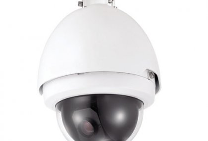 2 Megapixel Full HD Auto - Tracking Network PTZ Dome Kamera